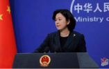 美国反指中国不守WTO规则 华春莹用一句古语回击