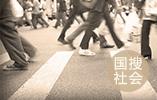 """青岛小朋友广场练舞 竟遭广场舞大妈""""围攻""""驱赶"""