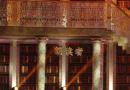 浙大教授蔡天新亮相央视《朗读者》,分享新作《我的大学》