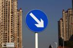 杭州楼市分化:七成二手房成交价格下跌