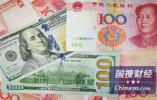 16日人民币对美元汇率中间价报6.8946 下行90个基点