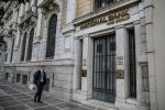 """希腊脱离债务""""高危区"""" 增长可持续性仍面临挑战"""
