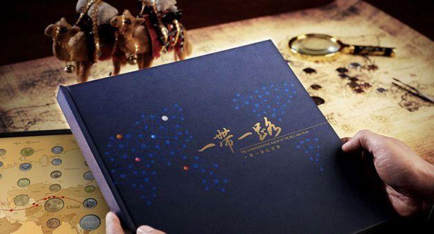 """""""一带一路""""五周年:中国倡议走深走实 造福人民"""
