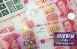 """稳中有变,中国经济""""下半场""""如何应对?"""