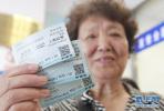 国庆黄金周火车票将于周日正式开售