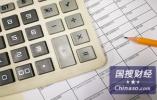 赖小民落马后中国华融发首份半年报:归属公司股东利润同比降94.9%