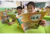新学期南京中小学生迎来一波好福利 一大批名校开到家门口