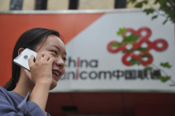 """合并传言令联通电信股价大涨:两家否认""""在一起"""""""