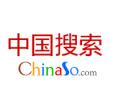 邯郸涉县韩王九寨景区通过4A级景区景观质量评价