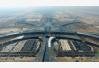 """北京新机场名称确定为""""北京大兴国际机场"""""""