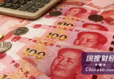 北京社區工作者10年來5次提高待遇 年工資將達到10萬元