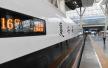 439.8米超长版复兴号现身 明年将投入京沪高铁运营