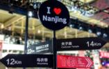 2018(第十七届)南京国际车展华彩落幕