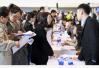 上海:专场招聘会助力港澳台侨学生就业创业
