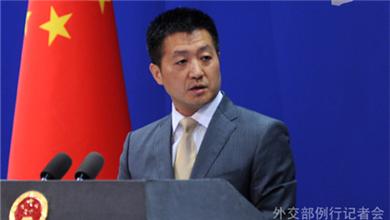 北京 外交部:中国经济基本面长期向好