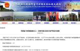 阿富汗各地暴力事件频发 中使馆提醒加强安全防范
