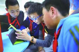 鄭州6~12歲孩子可免學費學編程