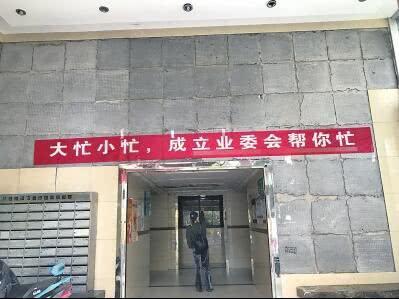 郑州汉飞金沙国际小区环境极差:瓷砖常脱落 地下室积水严重