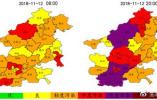 京津冀等地现大气重污染过程 成因是啥?何时改善?