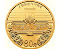 人民币发行70周年纪念币和纪念钞来了!一文看懂如何购买