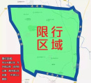 鶴壁11月30日起施行機動車單雙號限行 公交免費坐