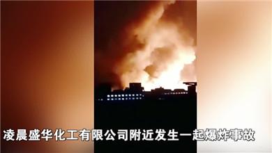 河北张家口化工厂爆炸致22死22伤 整栋大楼被烧焦
