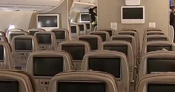 东航首架空客A350-900客机昨天抵达上海