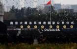 今天是南京大屠杀国家公祭日,请留一分钟,为我们民族!