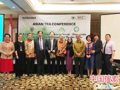亞洲茶業交流合作論壇召開 河南省茶葉商會會長姬霞敏受邀參會