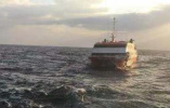 浙江渔民在东海发现一无人游轮:疑其曾往返于日韩间,正拖回