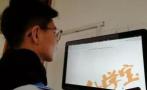 杭州高一男生下课收到妈妈一条短信,没想到全校乐翻了