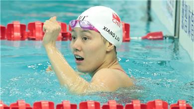 全力备战东京奥运 刘湘改项50米自由泳