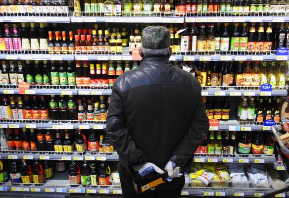 國家統計局:一點波動不能説明有質變,消費結構總體是升級的