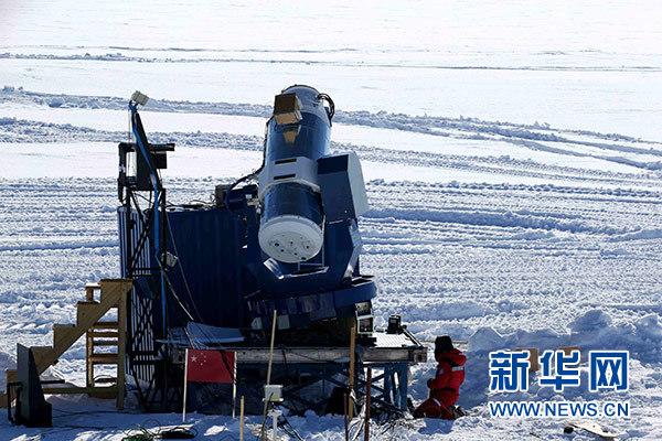 通讯:南极冰盖之巅天文观测探秘