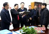 省综治考评组对龙亭区法院综治和平安建设工作进行考核