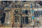 盐城爆炸事故已致64人遇难 重症人员数量在下降