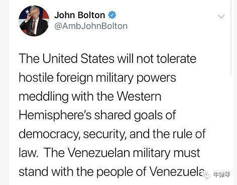 牛弹琴:普京这次来真注册万达了 突然出兵委内瑞拉