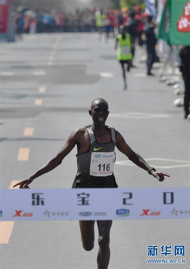 (体育)(2)马拉松——2019郑开国际马拉松赛开跑