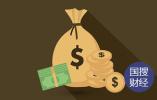 我国外汇储备连续5个月上升?中国市场外资青睐