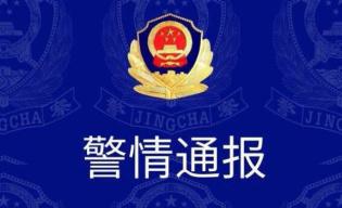 北京国安球迷在廊坊聚众扰乱公共秩序:6人被拘