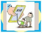 济源一幼儿园微信布置作业难倒带娃老人 提意见被移出群
