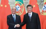 习近平举行仪式欢迎葡萄牙总统访华并同其举行会谈