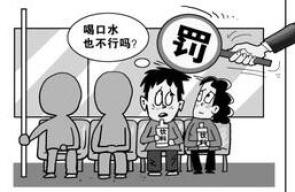 """北京地鐵今起正式""""禁食""""  不聽勸阻將被拒乘並記錄個人不良資訊"""
