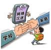袁爱俊:为青少年定制有利于健康成长的互联网产品很必要