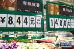 河北省农产品加工业发展大会在邢台开幕