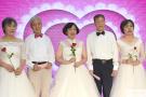 北京10對金婚老人辦集體婚禮