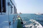 一艘河北籍船舶在山东日照遇风倾覆 7人遇难2人失联