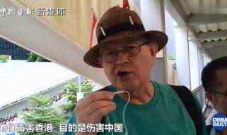 """香港老人劝暴力示威者:通过破坏香港来取得""""自由""""很荒唐"""