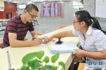 石家庄:《预防接种证》9月1日起由医院发放