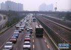 廊坊市发布重污染天气橙色预警